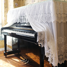 Piano cover pure white cotton cloth cover dust cloth piano protective cover piano table chair stool cover home decoration