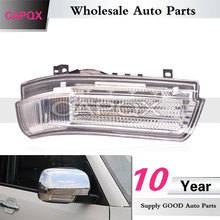 Capqx Voor Mitsubishi Pajero V73 V77 V87 V93 V97 1998 2016 Buiten Achteruitkijkspiegel Led Turn Licht Signaal Lamp blink