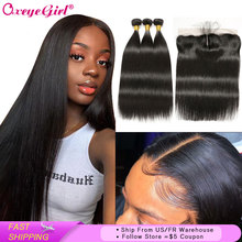 Bundles With Frontal Straight Hair Bundles With Frontal Human Hair Bundles With Closure Brazilian Remy Lace Frontal With Bundles