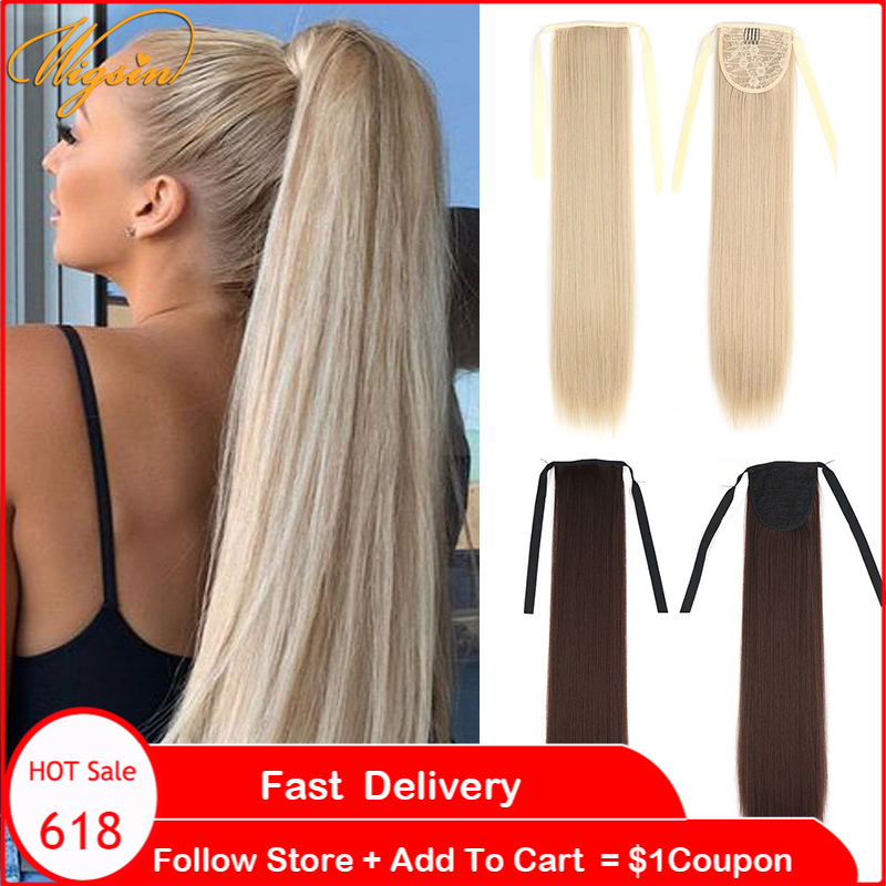 WIGSIN Synthetic Long Straight Drawstring Ponytail Clip in Hair Extension 22Inch Black Brown Blonde Hairpieces for Women