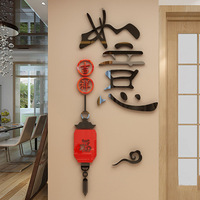 New Design 3D Acrylic Stickers Chinese Style Waterproof Wall Sticker Decoration Background Home wallpaper Art Mural Living Room