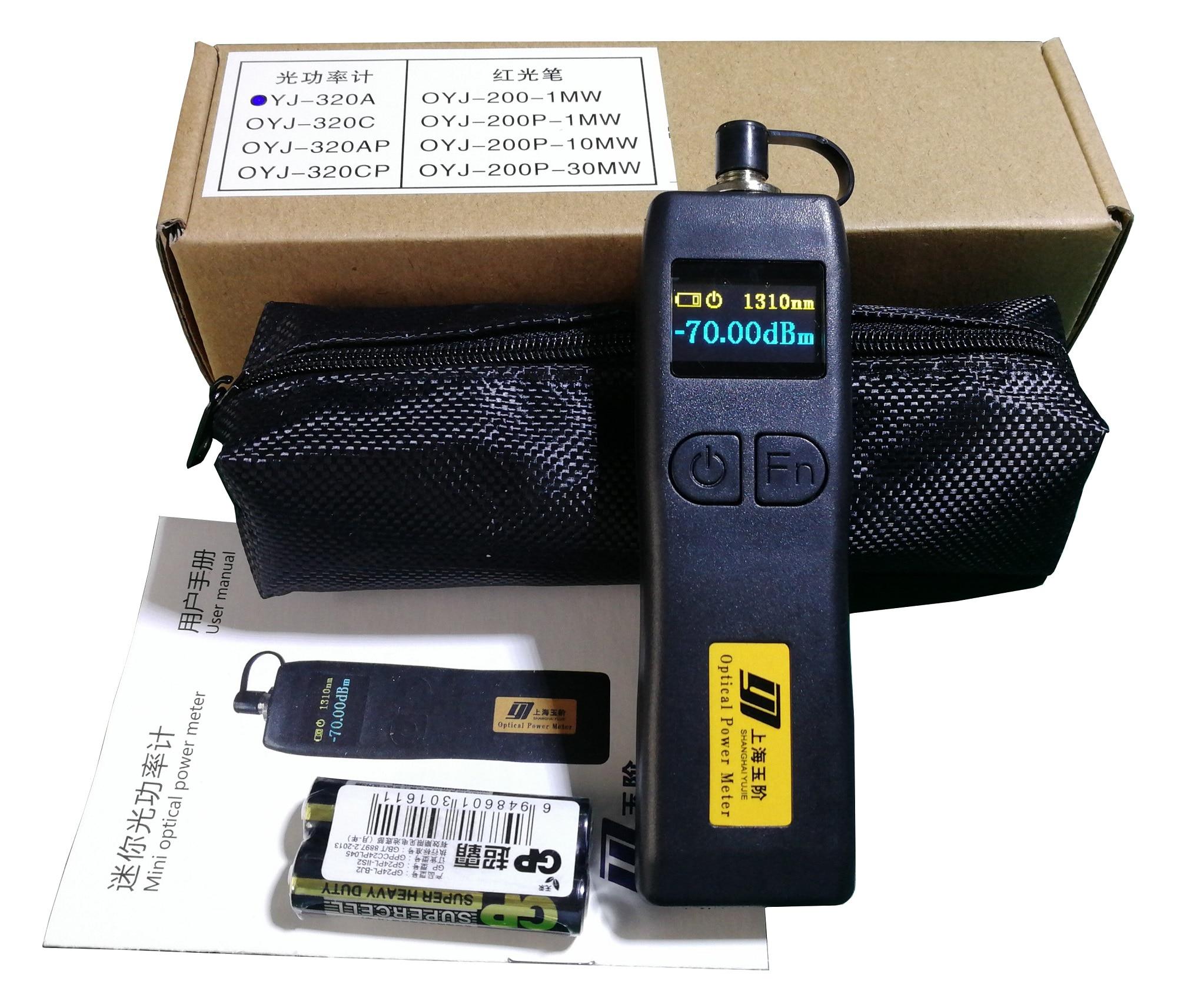 Handheld Mini Optical Power Meter (FC/SC/ST)