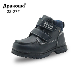 Image 1 - Apakowa Boys Shoes Spring Autumn Children Fashion Motorcycle Ankle Boots for Toddler Boys Outdoor School Hook&Loop Martin Boots