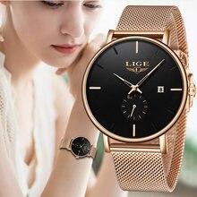 Lige роскошные женские металлические сетчатые часы простые классические