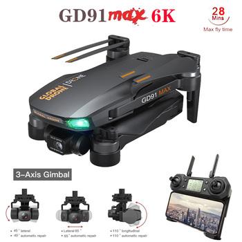 2021 nowy GD91Max Drone 6k GPS 5G WiFi 3 osiowa kamera kardanowa bezszczotkowy silnik obsługuje 64G TF Card Flight 28 min VS F11 PRO Drone tanie i dobre opinie DEEPAOWILL CN (pochodzenie) Z tworzywa sztucznego 1200m 35*25 5cm Mode2 Silnik bezszczotkowy 7 6v3600mA GD91 MAX 6 kanałów