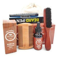 5Pcs Men's Beard Mustache Care Kit Comb Oil Grooming Father's Day Gift Box