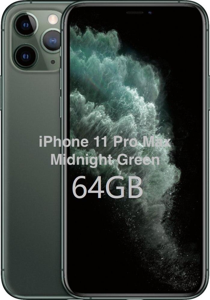 ProMax 64G Green