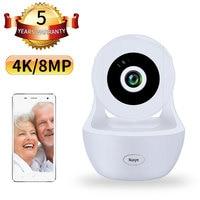 كاميرا مراقبة لاسلكية N_eye 8MP 4K تعمل بالواي فاي IP بدقة 2.0 ميجابكسل وشبكة IR CCTV كاميرا مراقبة مع جهاز مراقبة الطفل الصوتي ثنائي الاتجاه-في كاميرات المراقبة من الأمن والحماية على