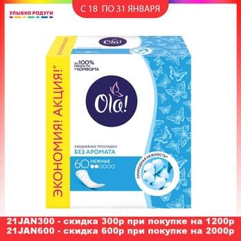 Producto de higiene femenina ola 3030702 n'3va quequejiques ntra-ulybka sonrisa arcoíris noria...