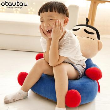 Dziecko dzieci krzesło pufa podnóżek dziecko fotel kanapa dzieci Cartoon Mini Sofa worek fasoli pluszowe zabawki rogu siedzenia Futon Puff meble tanie i dobre opinie OTAUTAU CN (pochodzenie) Chair kids velvet around 50x50cm