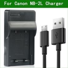 LANFULANG – chargeur de batterie USB mince pour Canon E160814