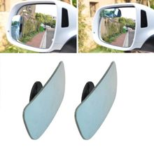 1Pair Car Convex Rearview Blind Spot Mirror 360 Degree Wide Angle Rear Side View Auxiliary Mirrors Parking