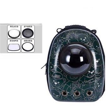 14 colors New Capsule Pet Bag Backpack Breathable Space Pet Backpack Sac De Transport Pour Chat Waterproof Traveler Knapsack - Color 11