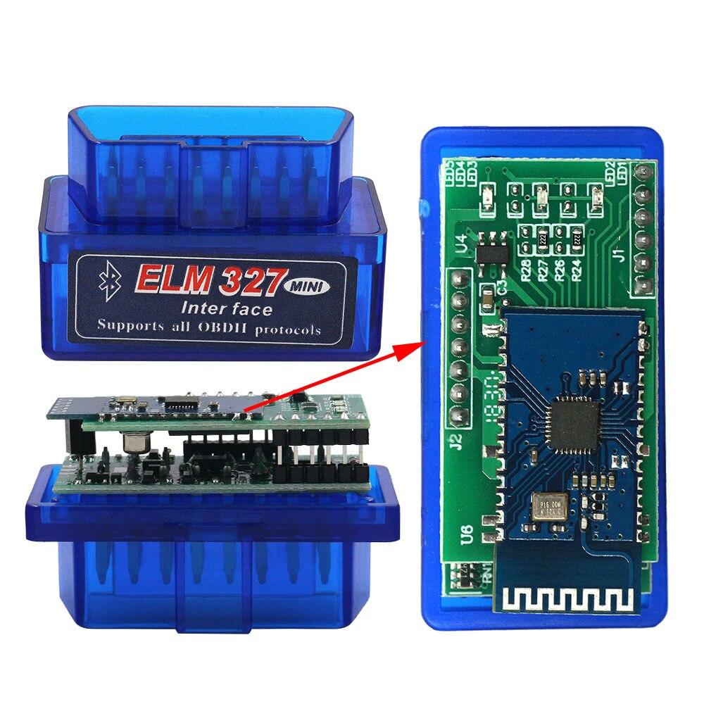 2 Layer PCB Blue