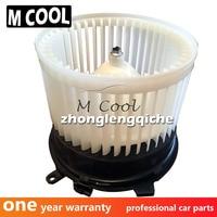 Nuevo Motor de sopladora AC para Nissan Sentra 27225EN000 27225ET00A