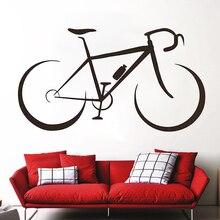 Велосипедный спорт стены Стикеры Съемный Wall Art Наклейки самоклеящиеся обои домашний Декор стены Стикеры s Винил Съемный FM-112
