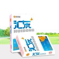 Onhing Huidong новая Huidong A4 70 г 80 г копировальная бумага A4 бумага для печати копировальная бумага Цзянсу Чжэцзян и Аньхой