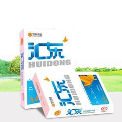 Onhing Huidong Nuovo Huidong A4 70G 80G Copia della Carta di A4 Copia Stampata Della Carta di Carta di Jiangsu, Zhejiang E Anhui