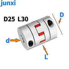 GS GR D25L30 Three Jaw Coupler Aluminium Plum Flexible Shaft Coupling Motor Connector CNC Flexible Coupler 5/6/6.35/8/10/12mm