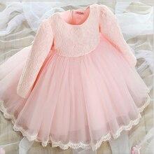 Hot Sale Korea Style Princess Dress Cute O-neck Fashion Bow-knot Girl High Quality Autumn/summer Mesh Lace Kids