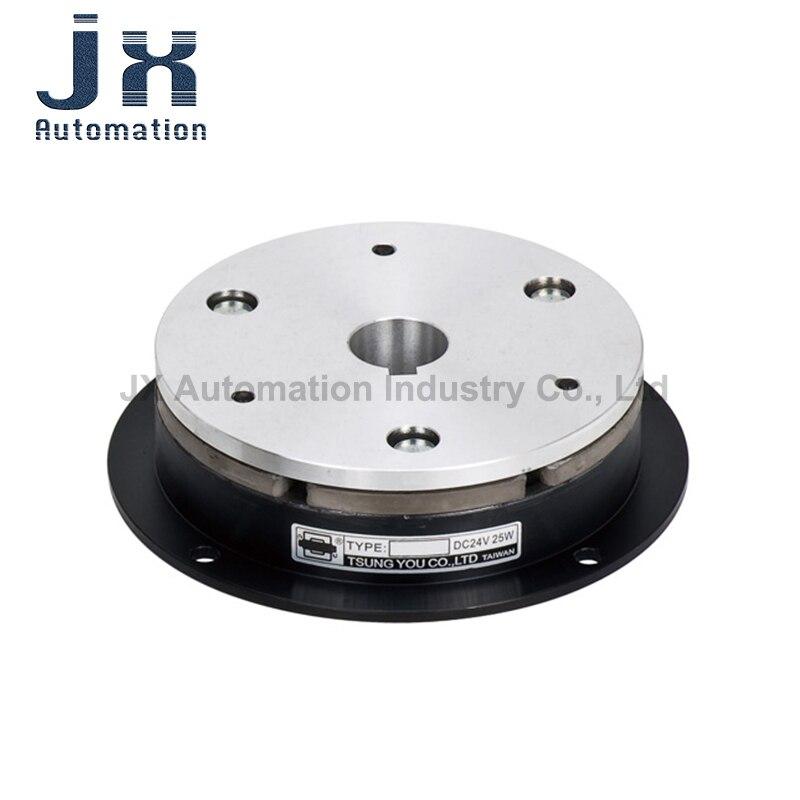 Taiwan TSUNGYOU Electromagnetic Brake YZG1-2.5 Single Plate Electromagnetic Brake Motor Rear Brake 24V 20W