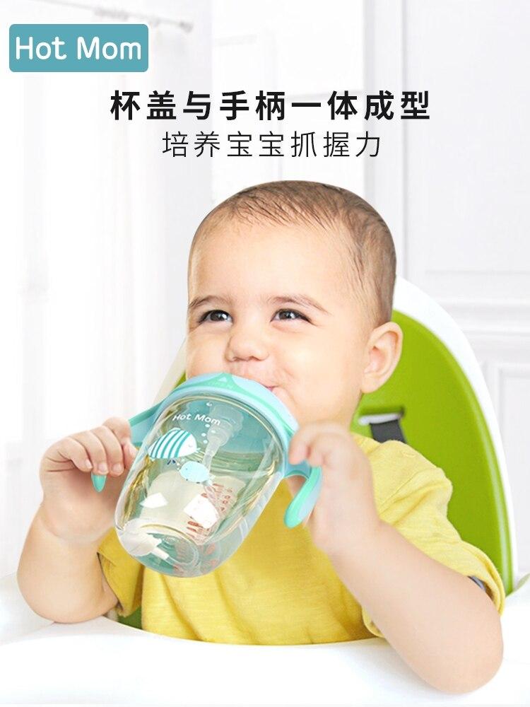 Hotmom kinderen Water Cup Pper Zuig Pipet Cup kinderen Anti val Kleuterschool Babies'water Cup Leren Drinken cup - 2