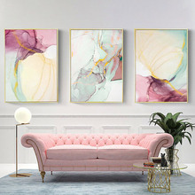 Nordic Posters And Prints Abstract Art Poster Scandinavian Canvas Watercolor Wall Pictures For Living Room Decoration