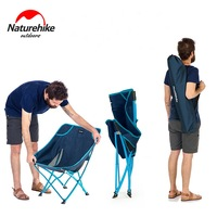 Naturehike Outdoor 600D Cationic Oxford Fabric Stool Folding Deckchair Armchair Fishing Chair BBQ Camping Bearing Max 120kg