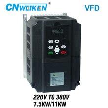 WK310 دفعة تردد العاكس مرحلة واحدة 220V تحويل إلى ثلاثة المرحلة 380v AC الطاقة محول للمحرك VFD