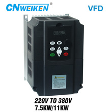 WK310 boost frekans invertör tek fazlı 220V dönüştürücü üç fazlı 380v AC güç trafosu için motor VFD