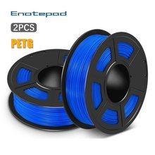 Enotepad 3D Printer Filament Petg 1.75Mm 1Kg/2.2LBS Met Spool Snelle Levering Petg Gloeidraad 100% Geen Bubble sublimatie