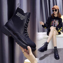 Autumn and winter models Martin boots female British wind side zipper boots students thick bottom with lace boots female thick w 2017 autumn and winter british wind thick bottom shoes lace up boots within 12cm muffin high slope with martin boots