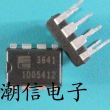 10cps 3641 FA3641 DIP-8