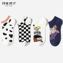 Summer Socks Shallow Mouth Classic Black and White Plaid New Invisible Thin Tide Boat Funny