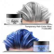 100 г, унисекс, сделай сам, краска для волос, воск, грязевая краска, крем, временная, для однократной укладки, помада, моделирование, 8 цветов