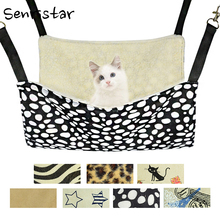 Soft Plush Hanging Pet Cat Bed Mat Winter Warm Cotton Hammock For Kitten Cage Cover Puppy Small Dog House Cushion