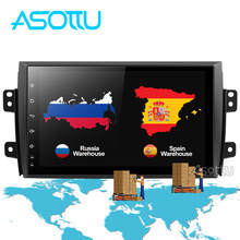Asottu CTY9060 Mobil Dvd GPS untuk Suzuki SX4 3G Wifi Gps Navigasi Mobil Radio Video Audio Player Mobil Stereo 2 DIN GPS Player(China)