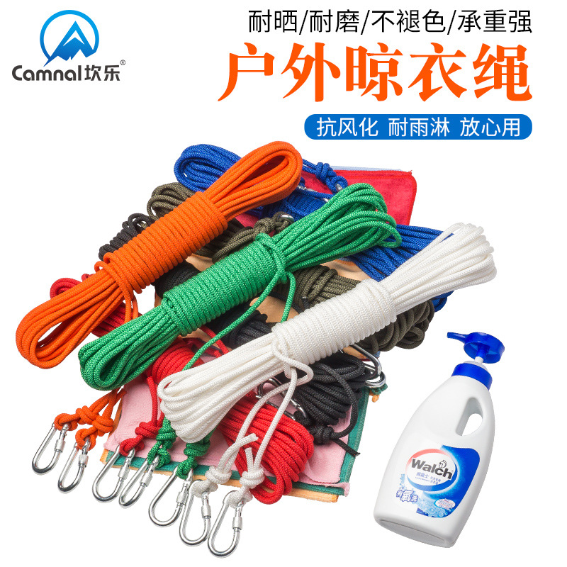 Clothes Drying Lanyard Indoor Hole Punched Outdoor Clothesline Lanyard Clothes Line Drying Lanyard Household Hanging Clothes Lan