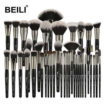 BEILI 40/35/15 pieces Luxury black