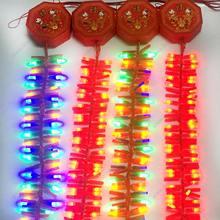 Электрический фейерверк для празднования фейерверка, пиротехника, красная струна вечерние, Новогоднее украшение, праздник весны, Китайска...