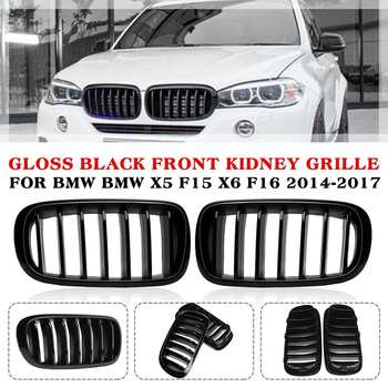 Pair Car Glossy Front Bumper Double 2 Slat Kidney Grilles For BMW E90 E91 F15 F16 X5 X6 E60 E61 F30 F31 F35 E87 F20 F21 E81 E82 image