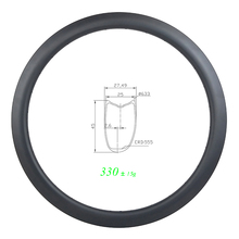 330g 700c 45mm asymmetric road disc tubular carbon rim U shape 25mm wide UD 3K 12K matte glossy 20H 24H 28H 32H 36H SUPER LIGHT