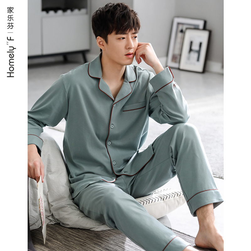 Casual Loose Sleepwear Long Sleeve Korean Bedroom Cotton Autumn Comfy Plus Size Sleepwear Szata Zestawy Men's Sleep DB60SY