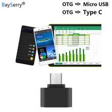 Кабель преобразователь micro usb type c otg адаптер для samsung