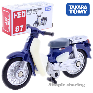 Takara Tomy Tomica #87 Honda Super Cub Scale 1/33 Car Hot Pop Kids Toys Motor Vehicle Diecast Metal Model Collectibles New(China)
