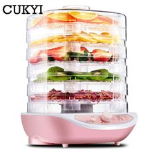 CUKYI Food Dehydrator Fruit Vegetable Herb Meat Drying Machine Pet Snacks food Dryer with 5 trays 220V EU US(China)