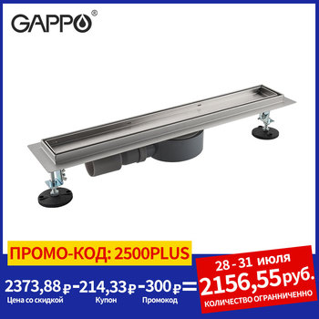 GAPPO Shower drain 304 stainless steel shower floor drain long Linear drainage drain for hotel bathroom kitchen floor