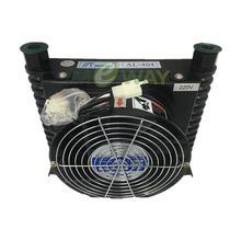 Fan Hydraulic radiator air Cooler AL404T-CA Plate -Fin Hydraulic Aluminum Oil Coolers