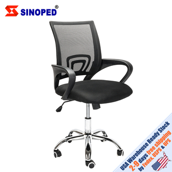 【US Warehouse】Mesh Back Gas Lift Adjustable Office Swivel Chair Black mesh chair swivel office chair high back gas lift armchair rolling legs office furniture hot sale