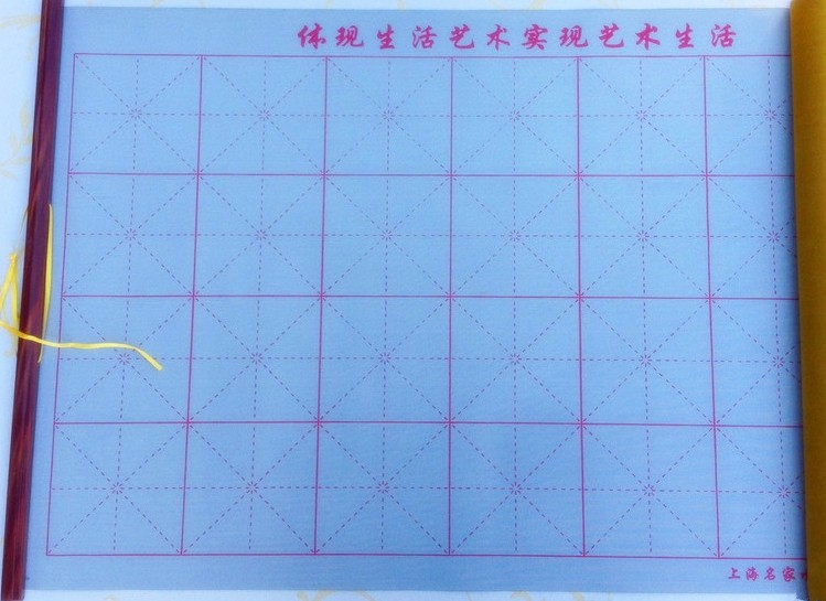 Water Drawing Cloth Write Four Treasures Fine Suit Water Cloth Beginners No Ink Brush Copybook Ten Thousand Times Writing 2020